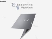 尽享快感 华硕PU404轻薄商务办公笔记本