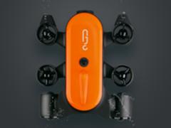 吉影科技将携水下机器人亮相零一科技节