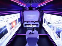 """百度""""旅行者号""""AI大巴车将亮相零一科技节"""