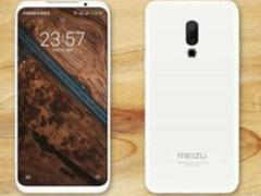 魅族16 Plus配6.5英寸全面屏 X8售价不超2千