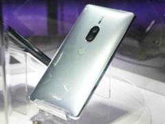 索尼Xperia XZ2P美版价格公布:999.99美元
