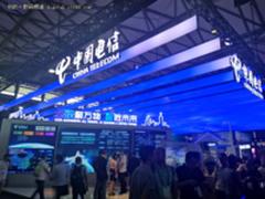 遇见美好未来 中国电信电信展台亮相MWCS18