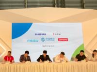 魅族签署5G合作备忘 Flyme变革传统短信功能
