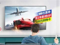 暑假要换好电视 用什么填满漫长假期?