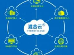 多云VS混合云不要混淆概念 对比各自优劣