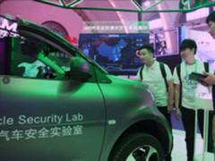 防黑客 360汽车安全大脑首次亮相2018软博会