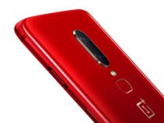 一加6琥珀红配色正式发布 3599元开启预约