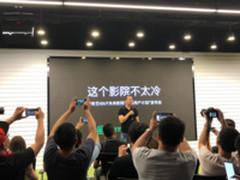 优质服务 爱奇艺iQUT未来影院超级用户计划