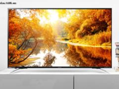 真4K画质才过瘾 超大屏智能电视购买小窍门