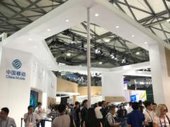 中国移动智慧政企精彩亮相2018MWC上海