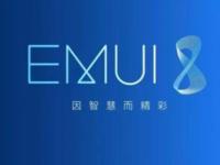 行远不忘初 解读EMUI 8.0适配背后秘密