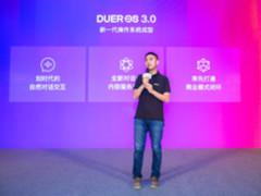 """详解DuerOS3.0如何实现""""自然对话交互"""""""