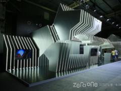 2018零一科技节开幕:打造黑科技界博览会