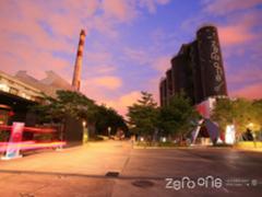 科技与人文碰撞 零一科技节展开AI城市图景