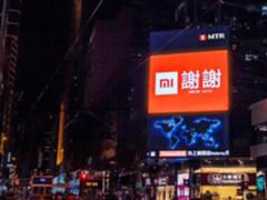 小米赴港上市 多地现巨幅广告感恩米粉