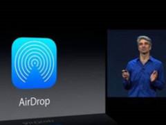 比摇一摇更好用的搭讪方式 AirDrop知多少?
