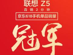 京东618手机销量可观,国产手机受大众欢迎