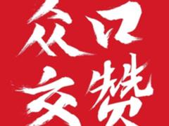 618战绩助力荣耀登顶京东手机6月销量风云榜