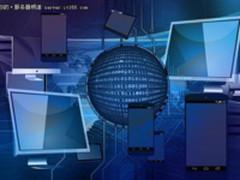 嵌入式Linux内核启动主要分为这三个阶段