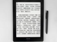 大屏阅读 9.7寸安卓阅读器BOOX Note S上市
