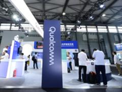 MWC上海高通展台回顾 领先技术抢占5G先机