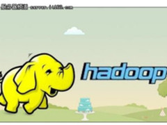 干货分享:Hadoop学习系列一之环境搭建