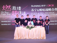 苏宁与咪咕达成战略合作 开创体育新生态