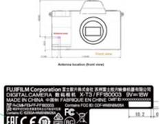 富士注册X-T3微单相机 可拍摄4K 60p视频