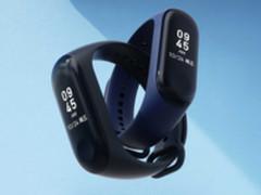 官方曝料:小米手环将增加夜间模式功能