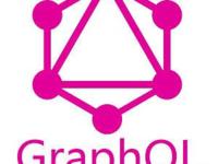 第一家GraphQL即服务公司瞄准Postgres!