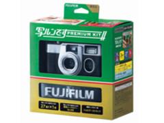富士推出Premium Kit II一次性纪念版相机
