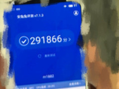 魅族16安兔兔跑分曝光 29万分傲视同群
