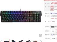 品质出色!HyperX 火星RGB键盘京东299元