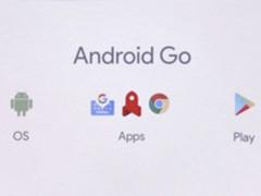 三星Android Go机型认证获批 搭载1GB RAM
