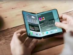 革命近在眼前 三星或于明年推出折叠屏手机