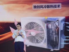 智享家的每一度  TCL空调2019冷年新品发布