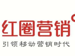 刘学臣:高速公路建好,企业服务将快速发展!