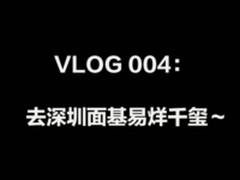 华为nova3发布会直击:我见到易烊千玺啦
