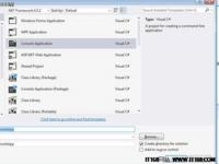 如何在.NET中使用MongoDB和CRUD操作教程