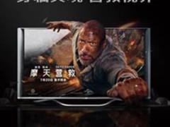 夏普8K电视,与你一同携手强森营救视界