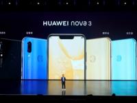 2400万四摄+AI高性能 华为nova 3正式开售