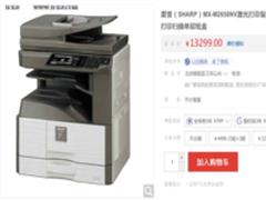 引领商务新动向,夏普MX-M2658NV数码复合机