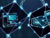 """区块链技术所谓的""""去中心化""""是忽悠人的吗"""
