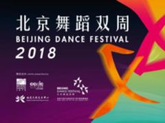 让记忆永恒 金士顿与北京舞蹈双周进行合作