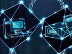 马云没解决的问题,区块链技术能否解决?