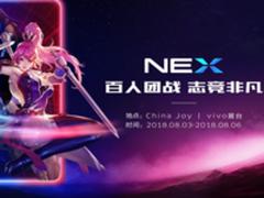 释放手游魅力 vivo NEX强势登陆ChinaJoy