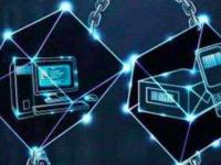 巨头纷纷入场 区块链专利会是下一个战场吗
