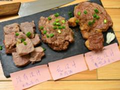 我们用烹饪悟出了魅族牛肉邀请函的真谛