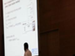 IDF 2011 课程 凌动处理器功耗优化指南
