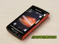 Android+Walkman 索尼爱立信E16i图赏